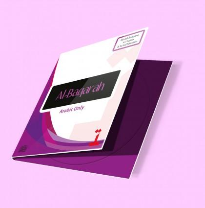 Qur'an Audio CD Packaging
