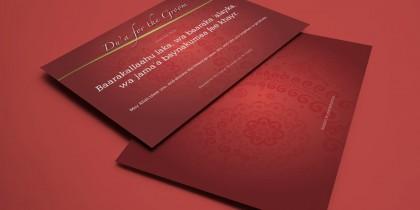 Wedding Du'a Card